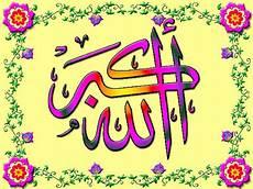 Kumpulan Gambar Kaligrafi Allahu Akbar Fiqihmuslim