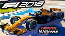 f1 2018 pc f1 2018 mclaren manager career motorsport manager pc