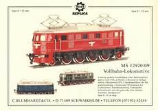 Hong Kong Schwaikheim - modern european outline 0 trains in the style of