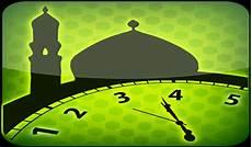 horaire priere 12 degres horaires de pri 232 res disponibles la mosqu 233 e de guyancourt