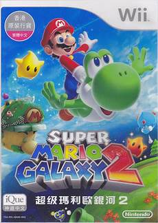 mario galaxy 2 box for wii gamefaqs