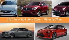 New York Car Shows 2016