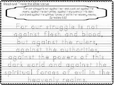 free bible handwriting worksheets 21695 armor of god bible verse worksheets bible study handwriting worksheets