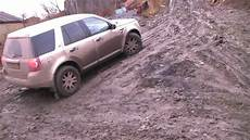 land rover freelander 2 road