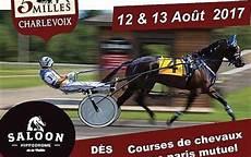 pub tiguan chevaux circuit r 233 gional des courses de chevaux du qu 233 bec