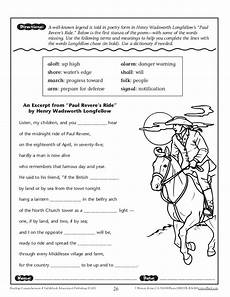 poem worksheet third grade 25391 comprehension poems