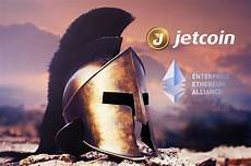 jetcoin institute becomes a member of the prestigious enterprise ethereum alliance jetcoin