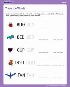 trace the words free writing worksheet for kindergarten