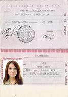 документы необходимые для бронирования туров