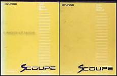 car repair manuals download 1994 hyundai scoupe parking system 1993 1994 hyundai scoupe electrical troubleshooting manual original