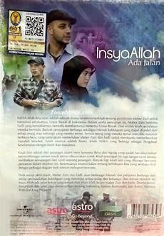 Insya Allah Ada Jalan Dvd 2012 インドネシア語tvドラマ 全1 20話