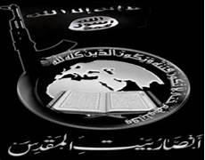 cairo alarmed as s militants get islamic state training ya libnan