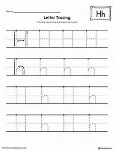 letter h trace worksheets 24509 picture letter match letter h worksheet myteachingstation