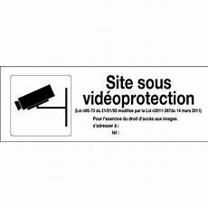 panneau site sous surveillance panneau de s 233 curit 233 site sous videoprotection 3 signa print