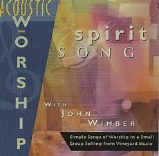 wimber spirit song lyrics genius lyrics