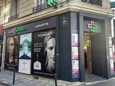 pharmacie lafayette dunkerque pharmacie lafayette pharmacie 11 rue la fayette 75009