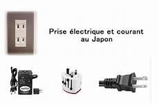 prise electrique japon prise 233 lectrique au japon et adaptateurs un gaijin au japon