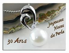 Cartes Virtuelles Anniversaire De Mariage 50 Ans