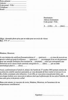 Mod 232 Le De Lettre Demande Photo Radar Automatique Pour