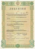 условия выдачи лицензии центробанком