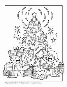 free printable coloring pages for ayelet