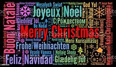 merry christmas in different languages word cloud stock