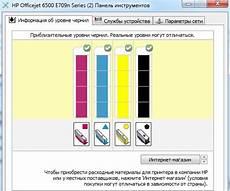 niveau d encre imprimante comment conna 238 tre la quantit 233 d encre restante dans une