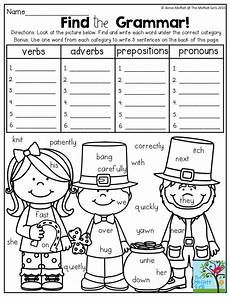 grammar lesson worksheets 24867 march filled learning teaching second grade