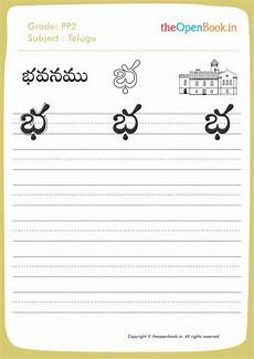 printable worksheets for kids cbse theopenbook in