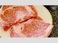 best marinade for tough steak