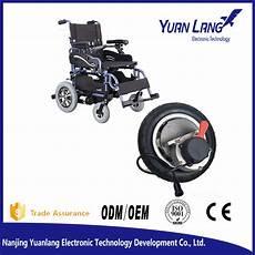 B 252 Rstenlosen Elektrischen Rollstuhl Motor Dc Motor F 252 R
