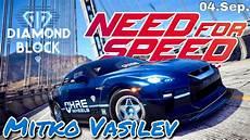 Need For Speed Payback Fundort Stillgelegtes Auto Mitko