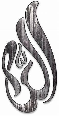 Kaligrafi Allah Warna Emas Kaligrafi Indah