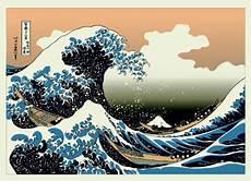 Japanisches Bild Welle - the seiko tsunami logo the great wave kanagawa a