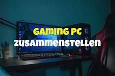 gaming pc konfigurator 2018 welcher ist am besten gamioso