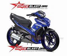 Modifikasi Jupiter Z1 by Modif Yamaha Jupiter Z1 Motogp Edition Motoblast