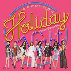 kpop hotness download girls generation holiday night