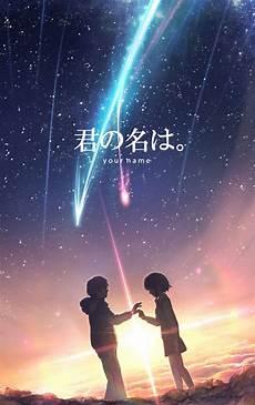 kimi no na wa live wallpaper iphone quot miyamizu mitsuha quot quot tachibana taki quot anime kimi