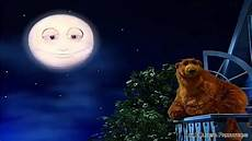 bear in the big blue house goodbye song eur portuguese cover youtube