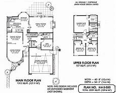 jenish house plans 4 3 0550 jenish house design limited