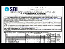 full form of sco sbi sco contract recruitment online form 2019 full notification youtube