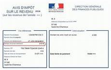Revenu Fiscal De R 233 F 233 Rence Rfr Qu Est Ce Que C Est