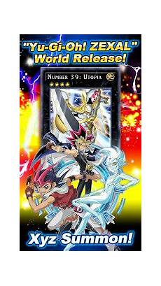 yu gi oh duel links 5 2 0 apk mod unlocked for android
