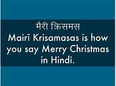 How Do You Say Merry Christmas In Hindi-Merry Christmas In Hindi Language