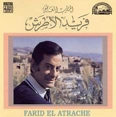 Farid Songs - farid el atrache vol 16 farid el atrache songs