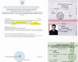 документы на подписание контракта
