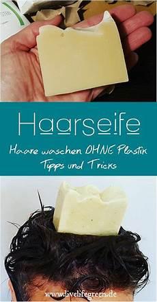 Haarseife Die Plastikfreie Alternative Zum Shoo