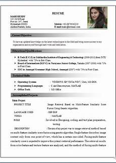 text resume format resume
