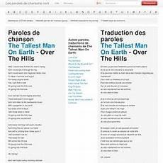 you chanson traduction paroles pearltrees
