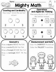 geometry revision worksheets 871 kindergarten spiral review math worksheets weekly cc aligned sheets